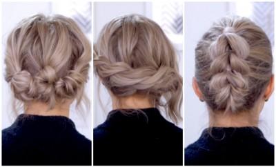 frizure za kratku kosu