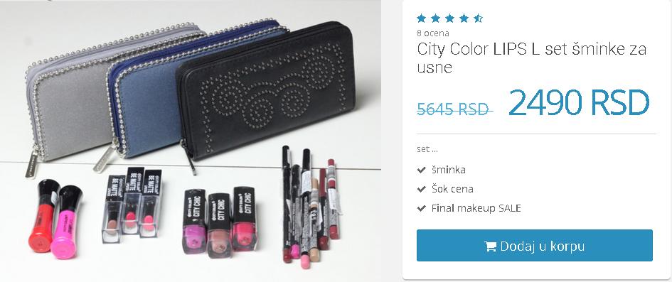 city color lips set